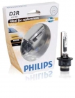Лампа PHILIPS D2R  85V 35W 85126VIS1 - фото