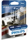 Лампа накаливания H4 12V 60/55W P43t-38 RacingVision +150 more light (пр-во Philips) - фото