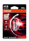 OSRAM NIGHT BREAKER UNLIMITED H3 12V 55W PK22s 1шт - фото