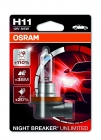 OSRAM NIGHT BREAKER UNLIMITED H11 12V 55W PGJ19-2 1шт - фото